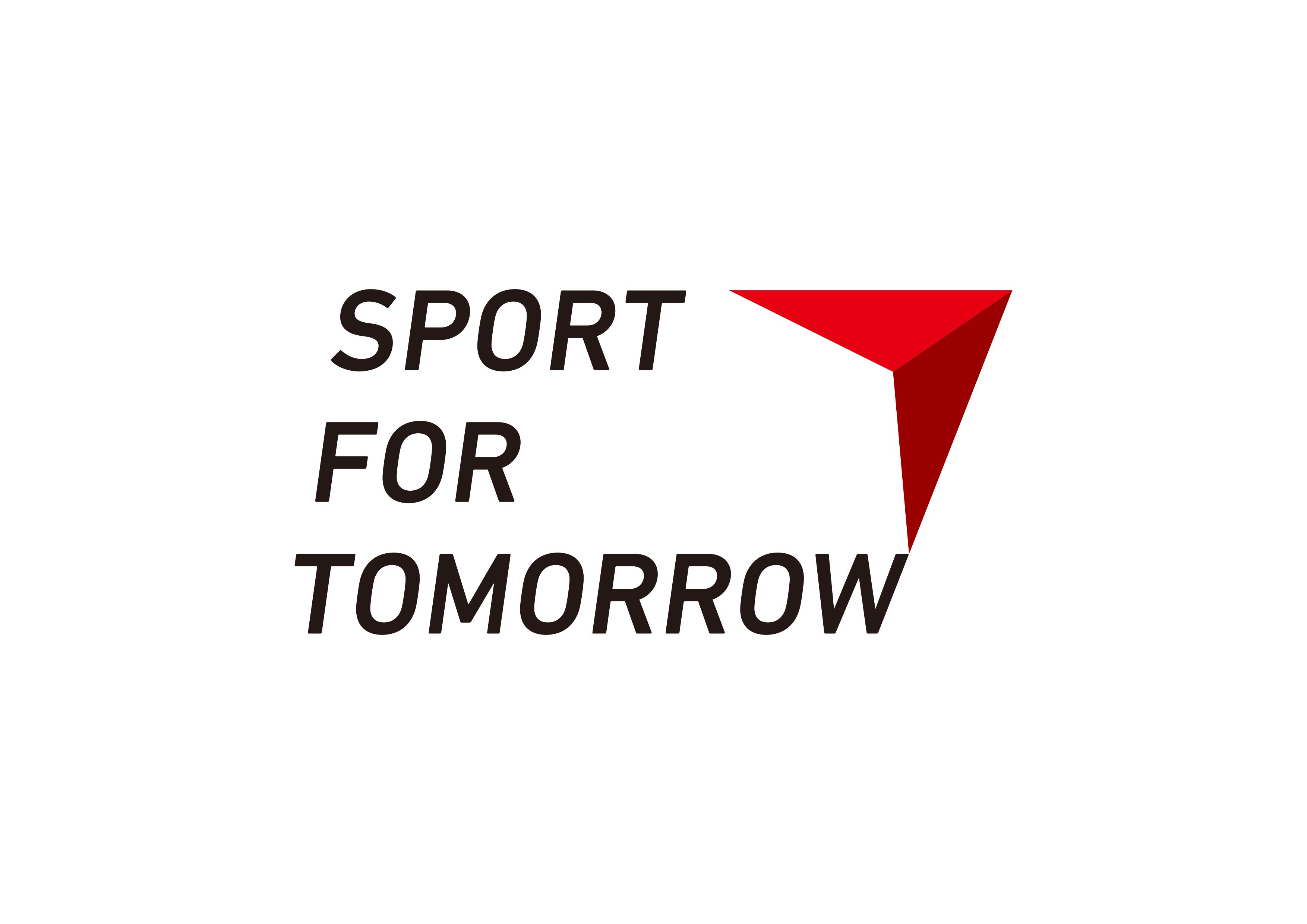 スポーツ・フォー・トゥモロー